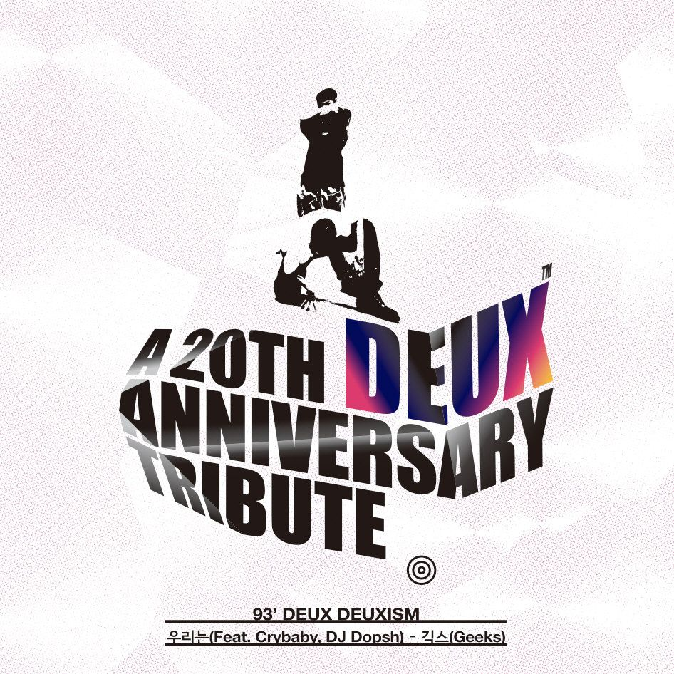 (Single) Geeks - DEUX 20th Anniversary Tribute Album Part.3