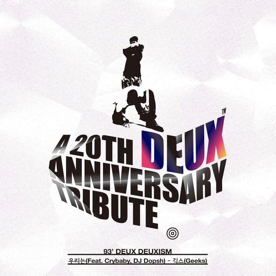 [Single] Geeks - DEUX 20th Anniversary Tribute Album Part.3